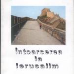 Intoarcerea la Ierusalim